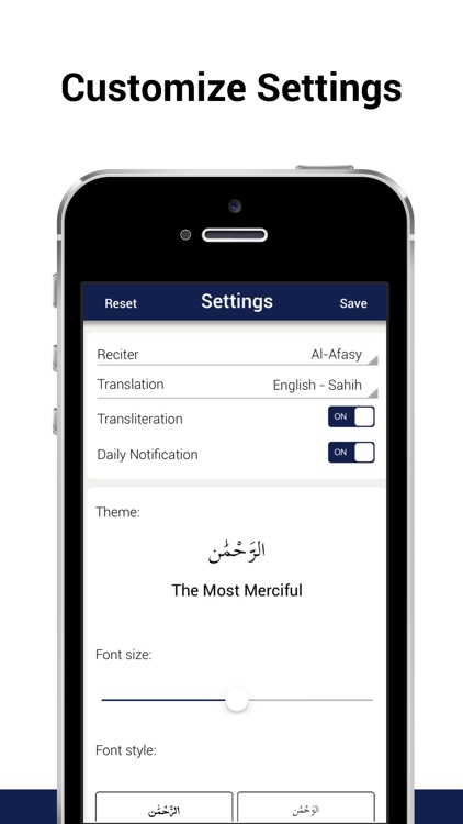 5 Surahs - Mostly read five Surah of Al-Quran with proper Tajweed, 15+ Translations & Recitation screenshot-4
