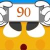 ٩٠ ثانية - iPhoneアプリ