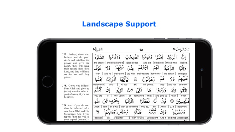 Quran - Word To Word - English screenshot-4