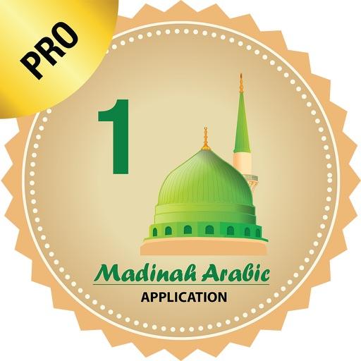 Madinah Arabic App 1 PRO