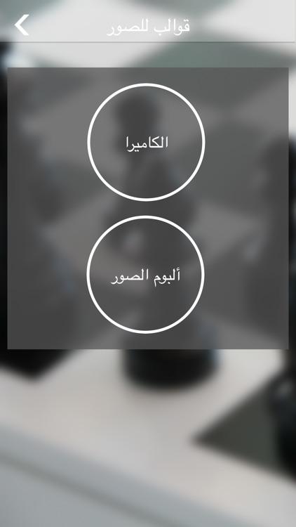 . برنامج دمج الصور
