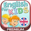 儿童学英语ABC字母表单词口语 看图识字早教启蒙小游戏 – 高级版