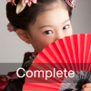 Learn Japanese - Complete Audio Course - Innovative Language Learning USA LLC