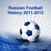 Russian Football History 2011-2012
