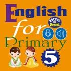 English for Primary 5 (초등 영어) icon