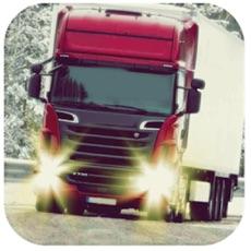 Activities of New Truck Simulator