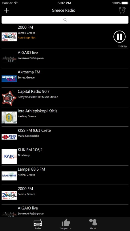 Greek Radio - GR Radio