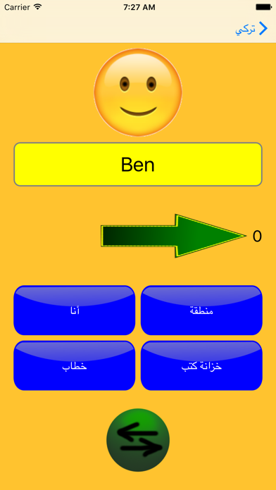 Turki تركي screenshot four
