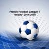 フランスのサッカーの歴史2014-2015