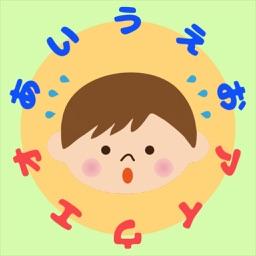 いそいで ひらがな カタカナタッチ By Tetsuya Beppu