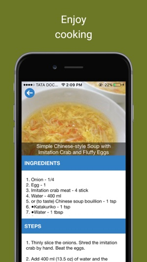 Healthy soup food recipes easy chinese cook video on the app store healthy soup food recipes easy chinese cook video on the app store forumfinder Image collections