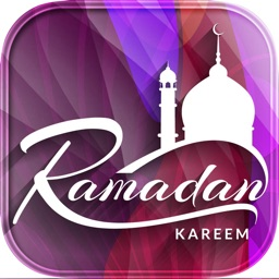 Ramadan 2017 Greetings - Messages, Greeting Cards