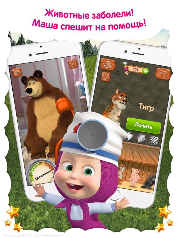 Скачать игру Маша и Медведь: Игры Животные