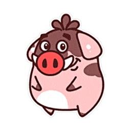 Cute Fat Boar
