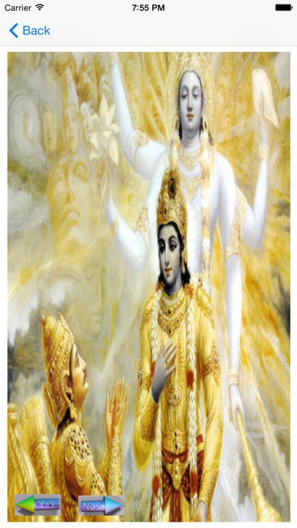 Krishna Photos - With Krishna's Flute, A Gallery of Krishna Photos