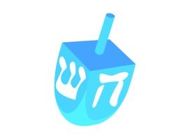 Stickers: Hanukkah