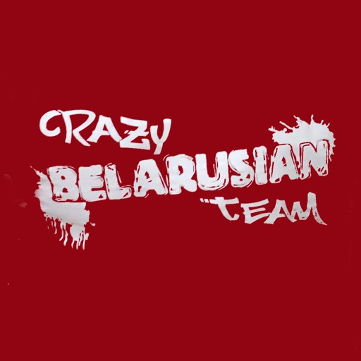 Crazy Belarusian Team