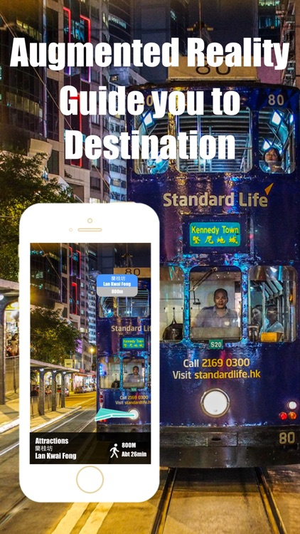 Hong Kong travel guide with offline map and HK metro transit by BeetleTrip