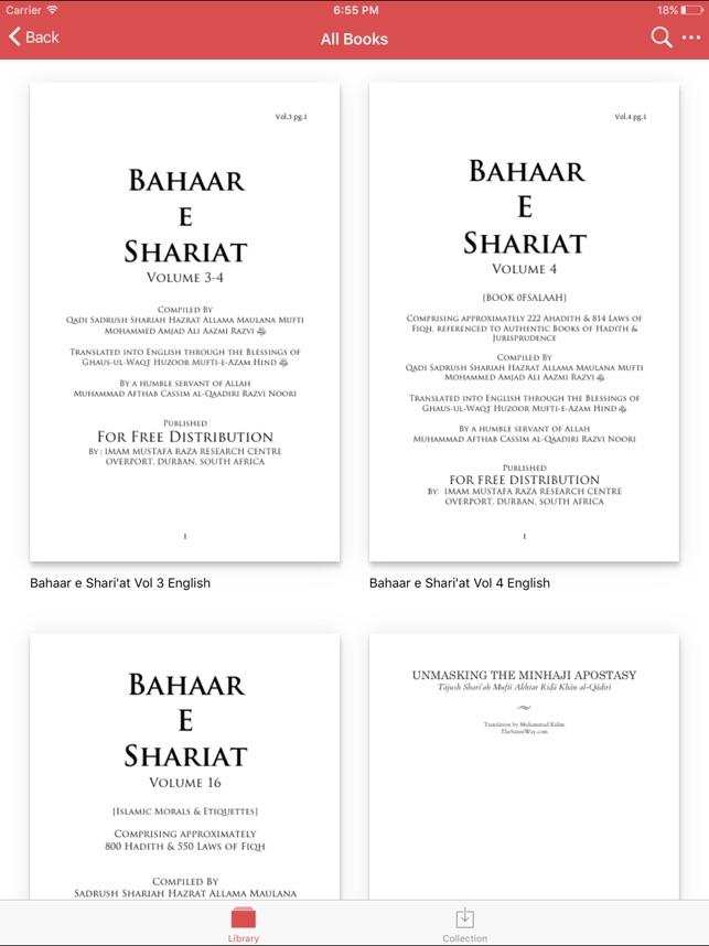 Jamiaturraza Library on the App Store