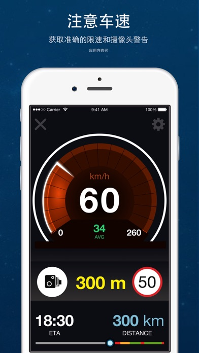 Navmii GPS 泰國: 離線導航屏幕截圖4