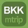 Guide de Bangkok (avec carte offline) - mTrip