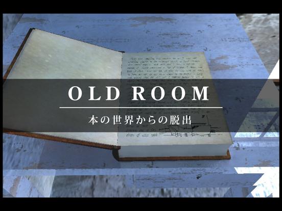脱出ゲーム old roomのおすすめ画像1