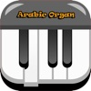 Middle East Organ