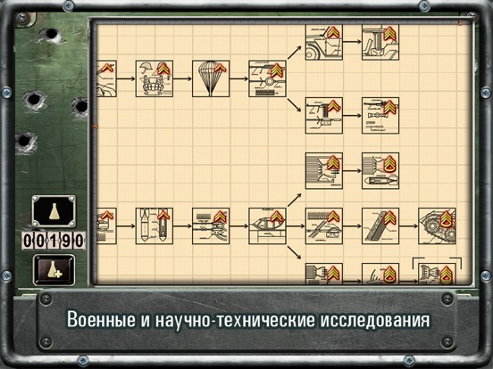 Скачать игру Strategy & Tactics World War 2
