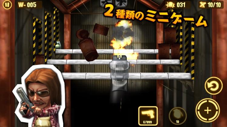 ガン・ストライク Gun Strike screenshot-3