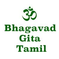 Codes for Bhagavath Gita in Tamil Hack