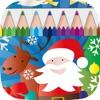 お絵描きと色塗り:クリスマス - iPhoneアプリ