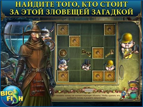 Скачать Шоу марионеток. Цена бессмертия. - поиск предметов, тайны, головоломки, загадки и приключения (Full)