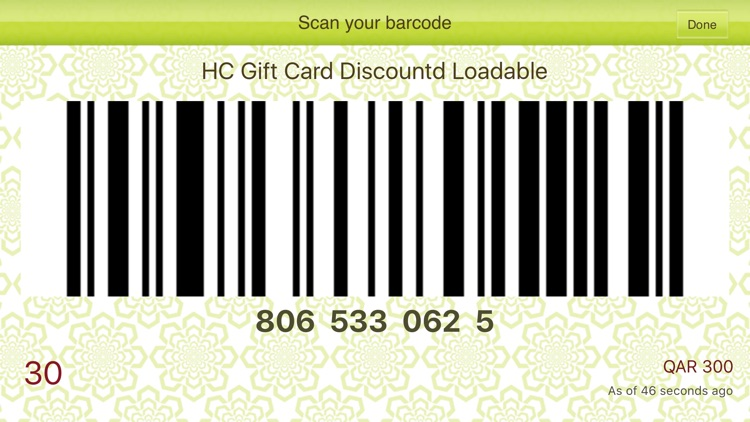 Kuwait Home Centre GiftCard