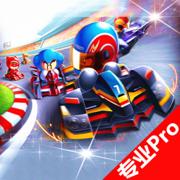 3D赛车游戏极品飞车-跑跑卡丁车狂野飙车