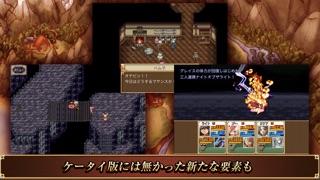 RPG 幻想クロニクル screenshot1
