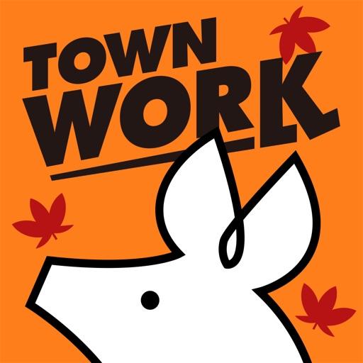 タウンワーク アルバイト・求人・バイト探し