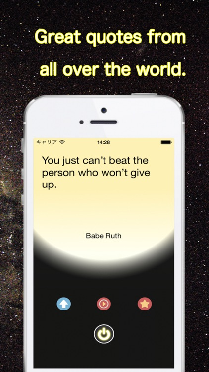 SportSwitch - Quotes for Playing Sports