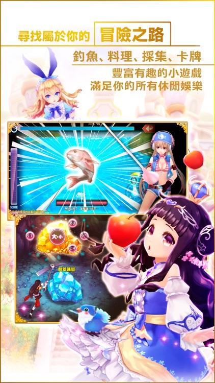 幻想神域 - 啟源女神 screenshot-4