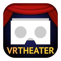 VR THEATER - いつでもどこでもあなただけのプレイベートシアター ポケット映画館