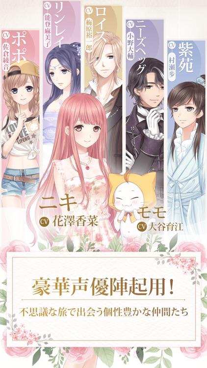 ミラクルニキ-お着替えコーデRPG screenshot-4