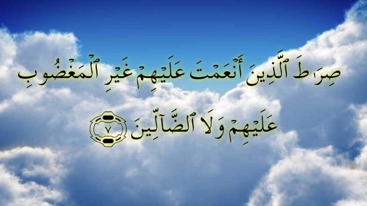 Quran TV - Muslims & Islam audio / video app