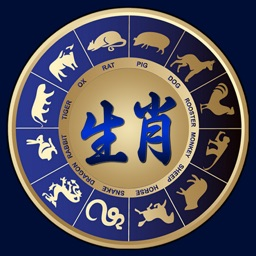 Chinese Astrology Pro