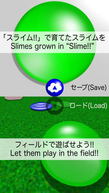 Slime VR screenshot-1