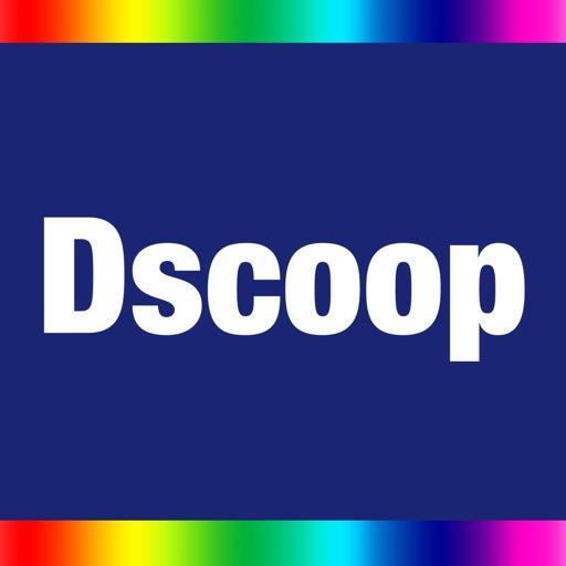 myDscoop icon