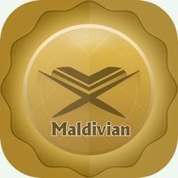Maldivian Quran And Translation