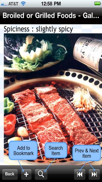 Korean Food Bible review screenshots