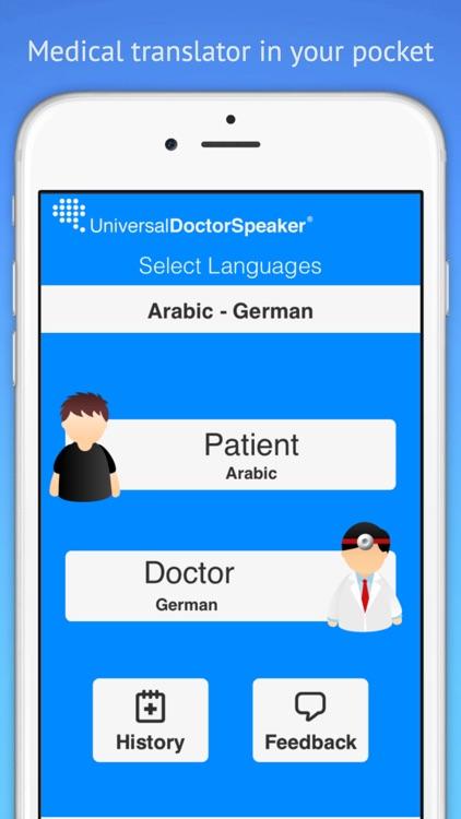 Universal Doctor Speaker: Medical Translator with Audios screenshot-0