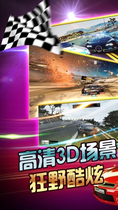 赛车·掌上大战终极3D:2016单机游戏大全免费