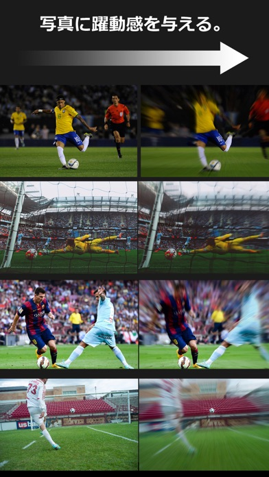ジェットフォーカスカメラ screenshot1