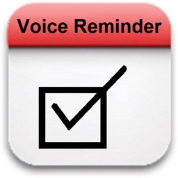 DX Voice Reminder